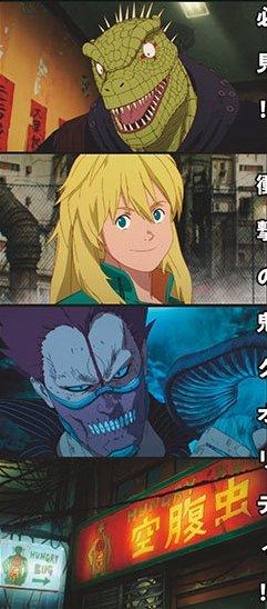 Dorohedoro Anime Scene