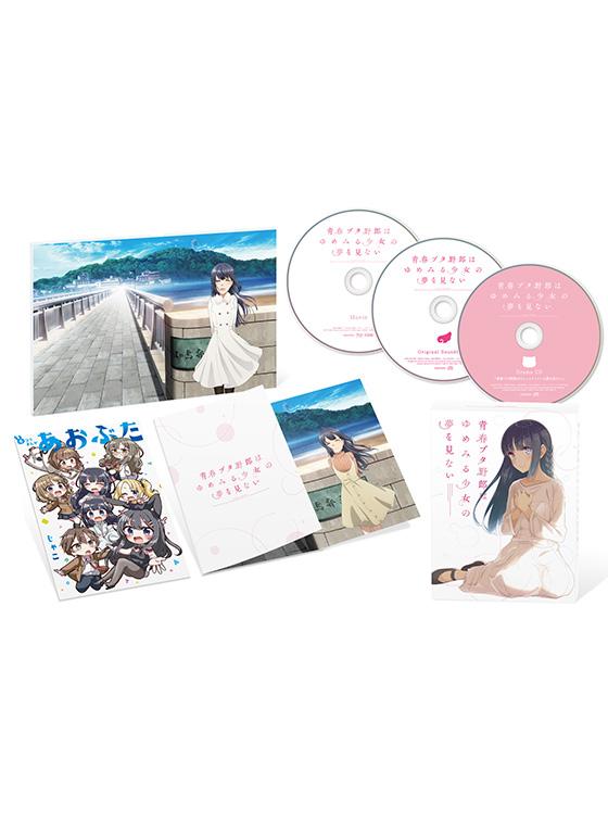 Seishun Buta Yarou wa Yumemiru Shoujo no Yume wo Minai Movie BD