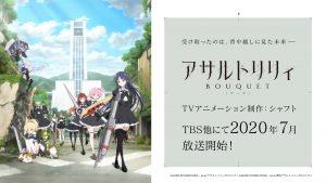 Anime Assault Lily Bouquet Tampilkan Teaser Perdana