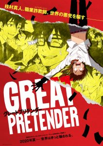 Anime Great Pretender Tampilkan PV Perdana