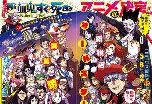 Manga Komedi Kyuuketsuki Sugu Shinu Dapatkan Adaptasi Anime