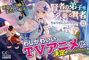 Adaptasi Anime Kenja no Deshi wo Nanoru Kenja Diumumkan