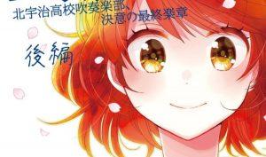 Novel Hibike! Euphonium Resmi Capai Penjualan 1,62 Juta Eksemplar