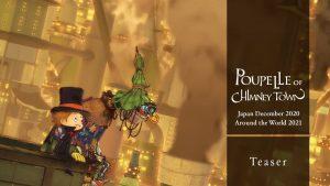 Entotsu-cho no Poupelle Tayangkan Teaser Film Animenya